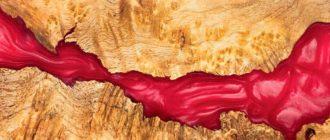 Стол-лава из эпоксидной смолы и слэба дерева